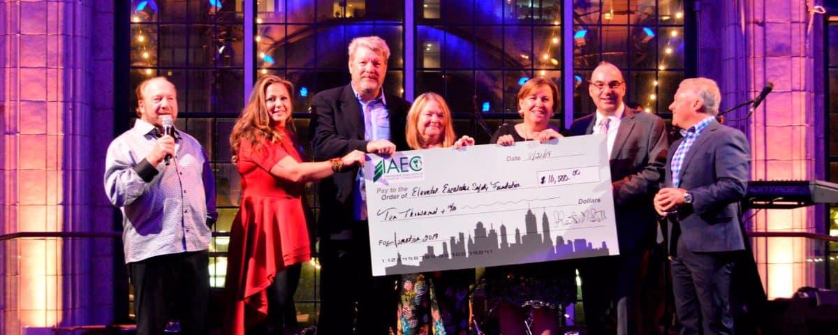 26th-Annual-IAEC-NY-Fundraiser