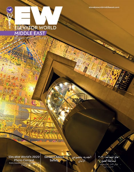 Elevator World Middle East - Q4 - 2020