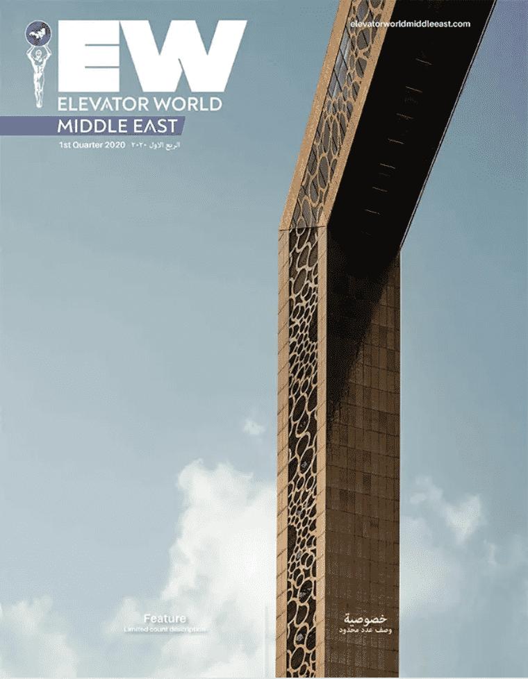 Elevator World Middle East