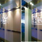 Gateway-the-Magic-Mirror-Figure-5
