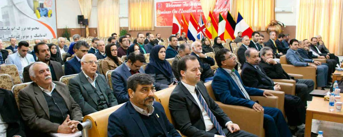 Iran-Seminar-a-Showcase-for-Global-VT-Perspectives-06-2018-