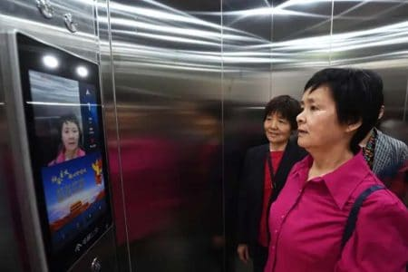 Chinese Residential Complex Unveils Pay-Per-Ride Elevators