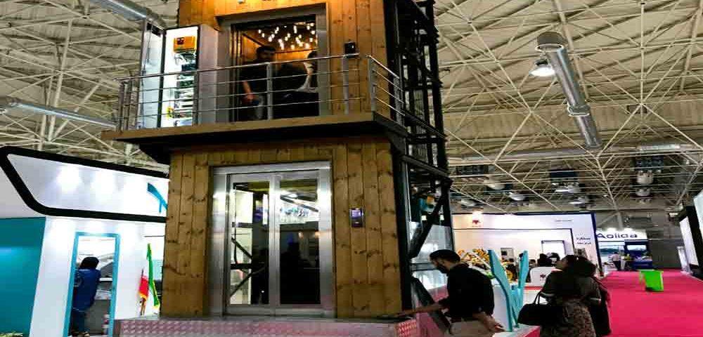 Companies-Display-at-Expo-in-Iran