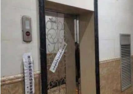 Elevator Accident in China Claims Life Of Teenager