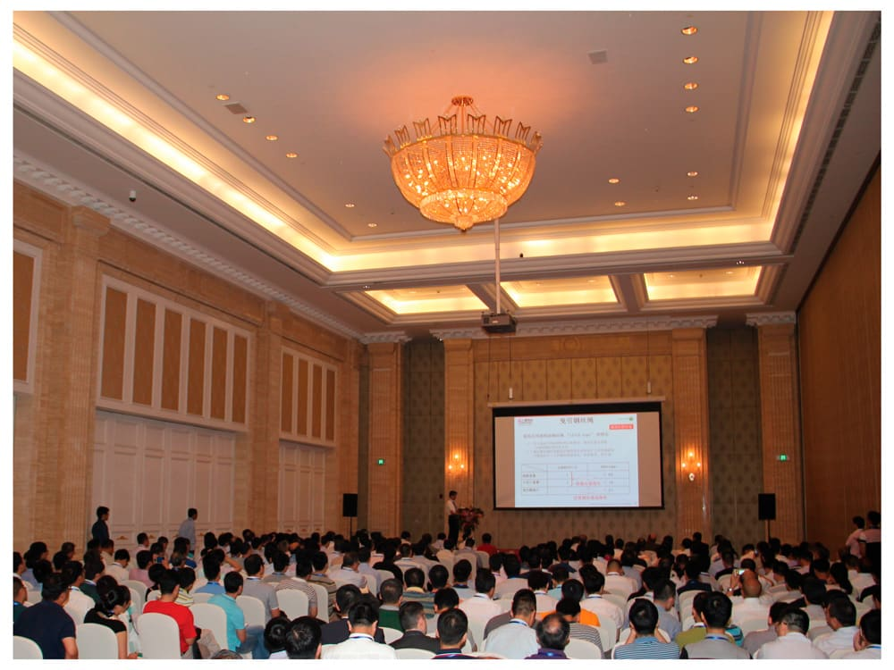 A-Forum-on-High-Speed-Elevator-Technology-&-Global-Codes-and-Standards5