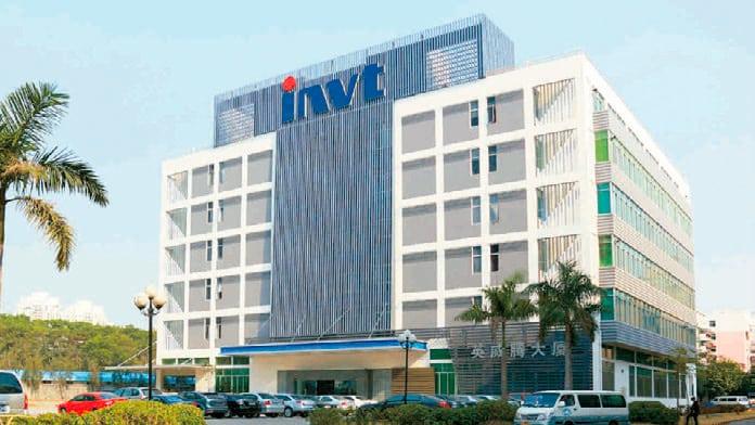 Elevator-Integration-Solutions-from-INVT