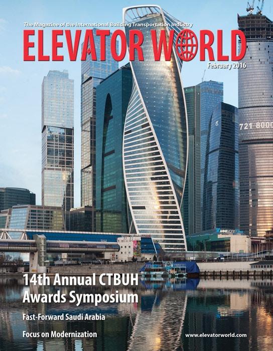 Elevator World | February 2016 Cover