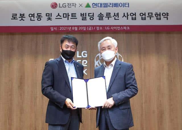 Hyundai Elevator, LG Plan Smart Building Solutions