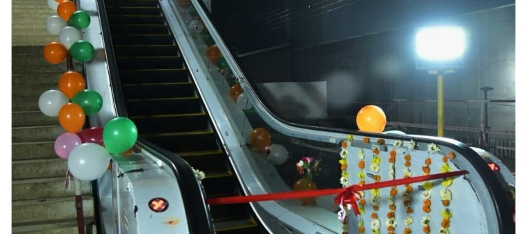First Escalator Serving New Indian Rail Station Unveiled
