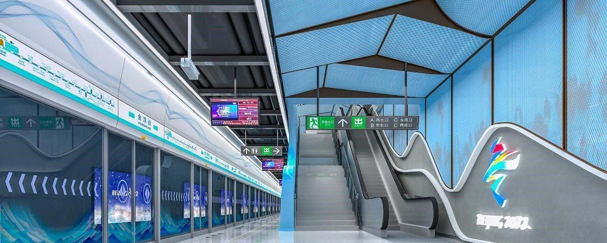 KONE Wins 83-Unit VT Order for New Beijing Metro Line
