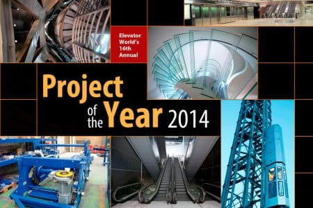 Project-of-the-Year-2014