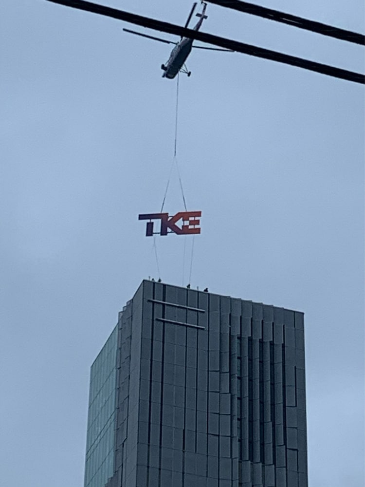 """TKE Sign on North American HQ Test Tower Represents """"So Many Milestones"""" 1"""